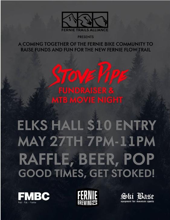 Mountain Bike Movie Fundraiser